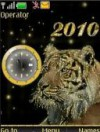 Year Tiger Clock